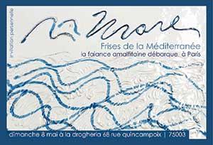Mediterranean Friezes